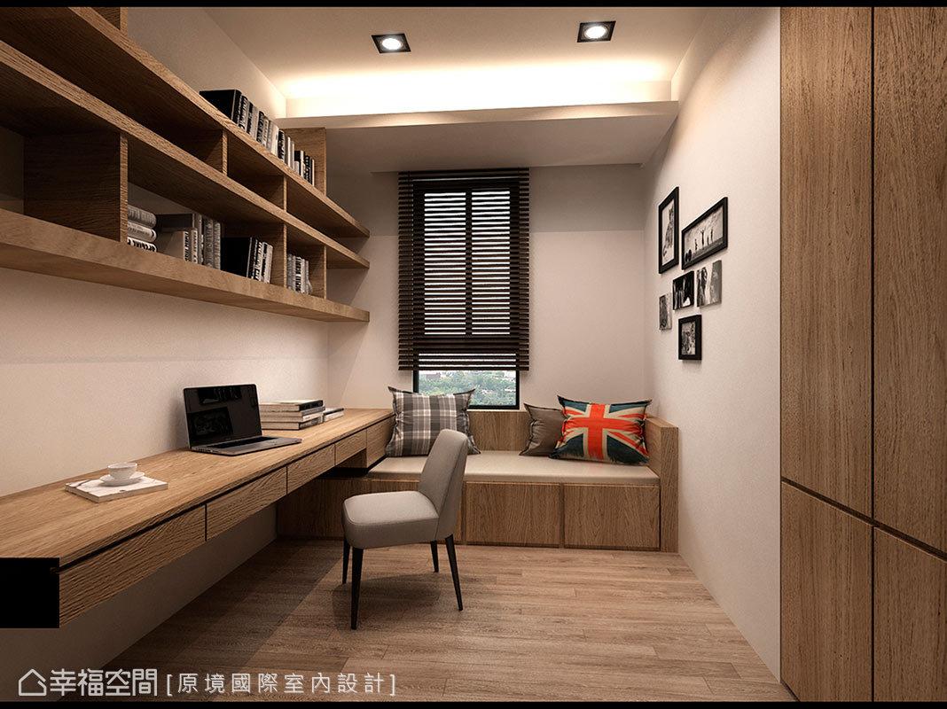 透過通盤的規劃,將桌面與窗下的臥榻整合,增加整體美感與機能收納量。
