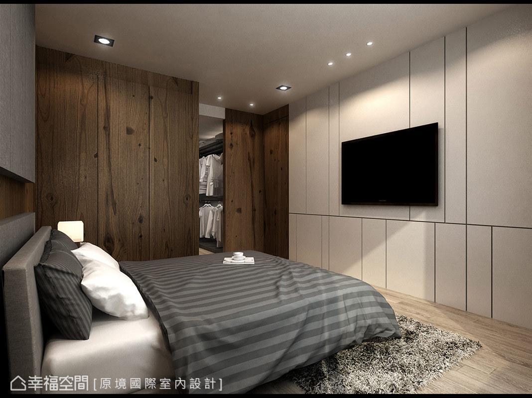 設計師邱郁雯賦予睡眠空間簡單舒適的氛圍,並運用簡練的線條作為電視牆面的主題。