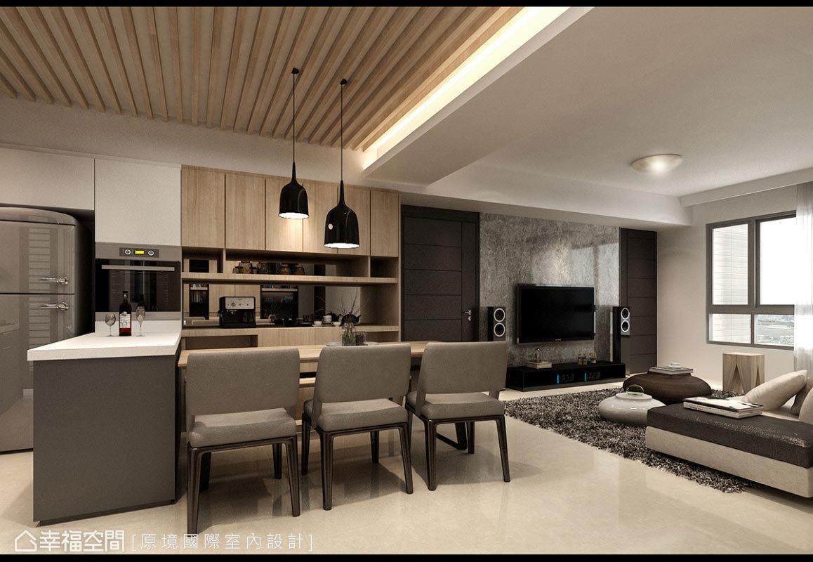 原境國際室內設計將餐桌結合中島吧檯,增加內部的機能性與收納量,並於上方天花以木質隔柵表現,鋪述出空間的暖意與溫度。