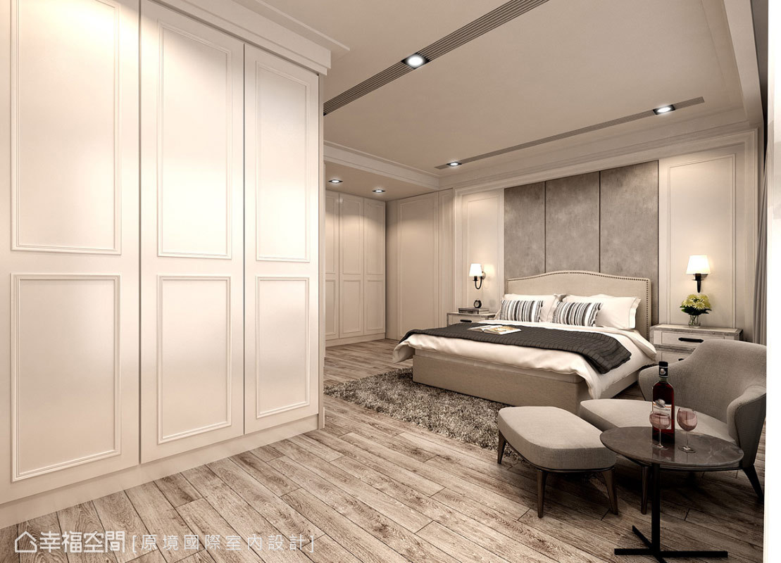 主臥室運用純淨的色調,渲染簡約無華的調性,也讓休憩空間純粹乾淨。