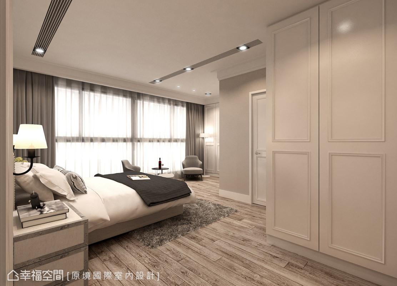 主臥場域內的櫃面,透過簡約乾淨的美式線條勾勒,呈現優雅舒適的氛圍。