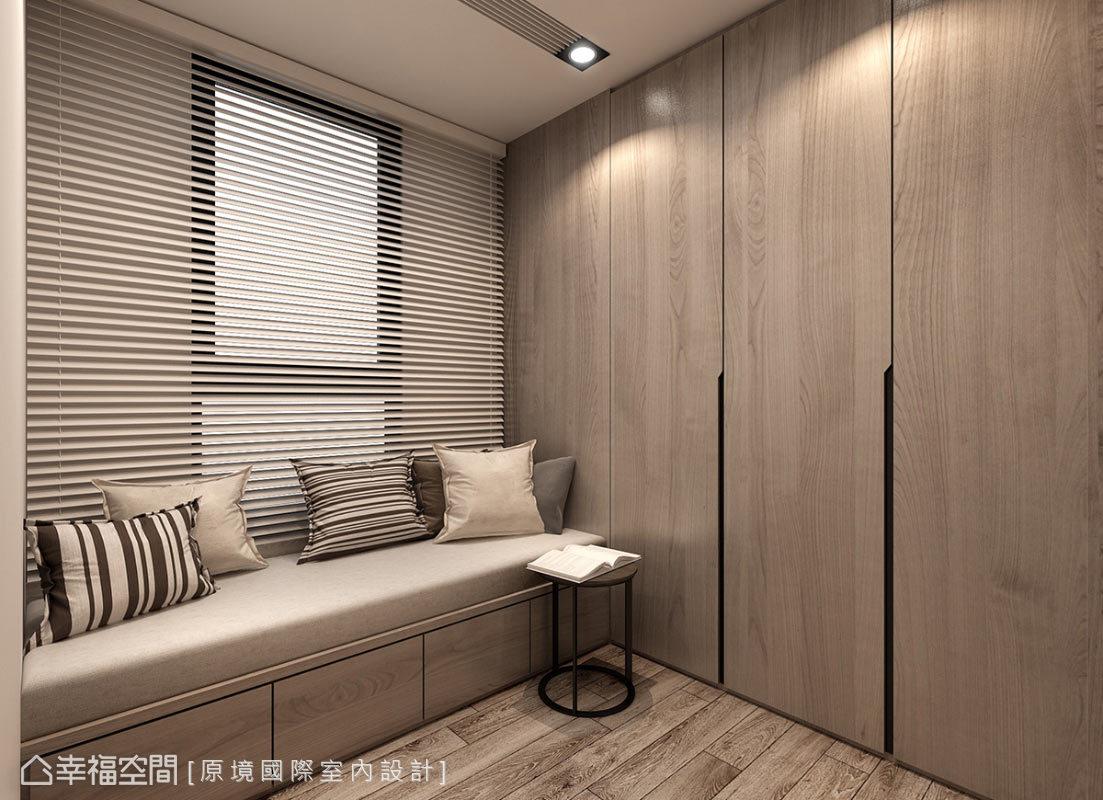 窗下的臥榻兼具抽屜式的收納機能,設計的巧思與細節由此而生。
