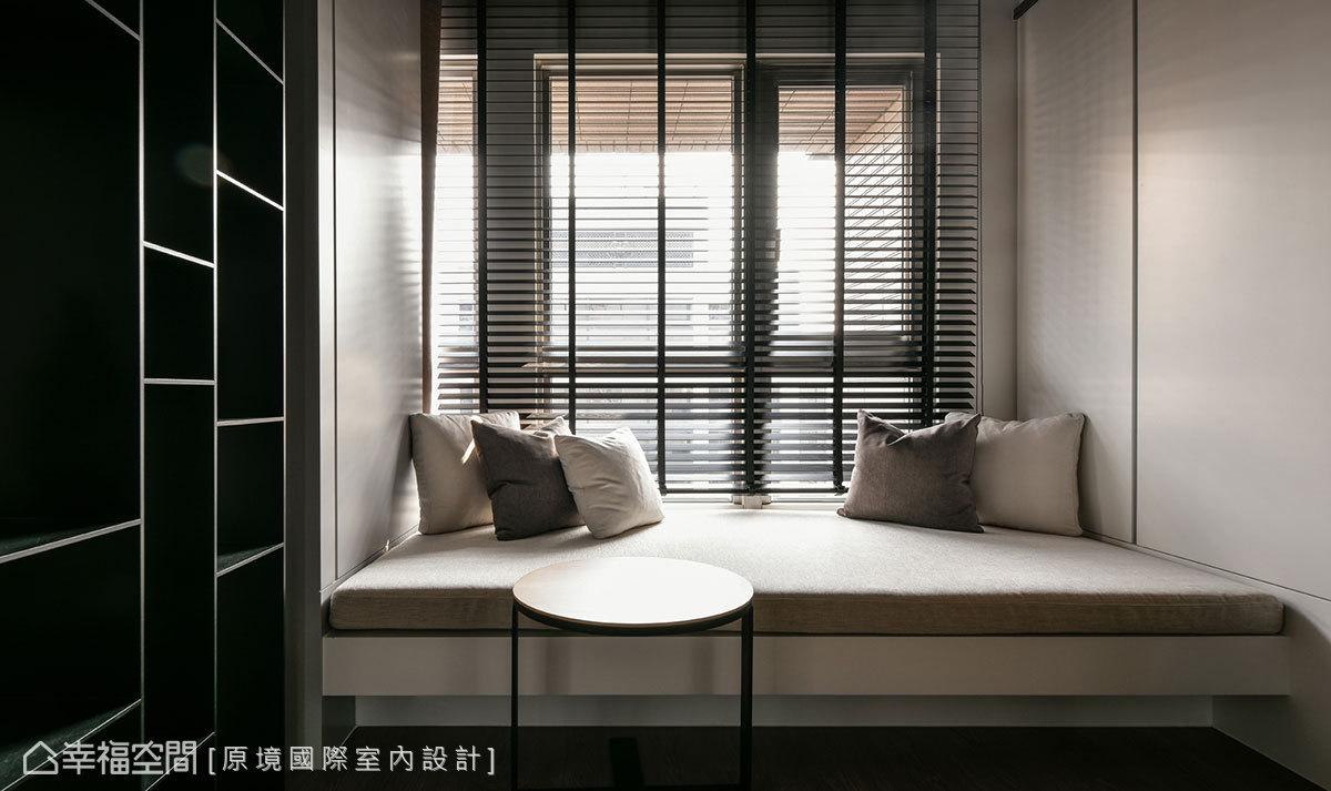 沿窗設置臥榻區形成可隨興坐臥的平台,以木百葉篩落自然光束,光線不偏不倚灑落一室,圍塑出休閒靜謐氛圍。