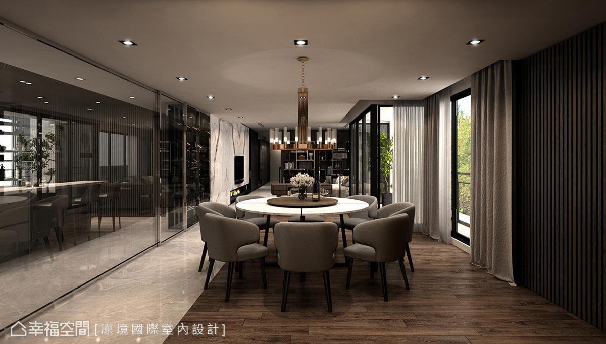 用餐空間擺設圓桌象徵圓滿之意,並於座位區鋪設溫潤感木地板,細膩劃分使用場域。