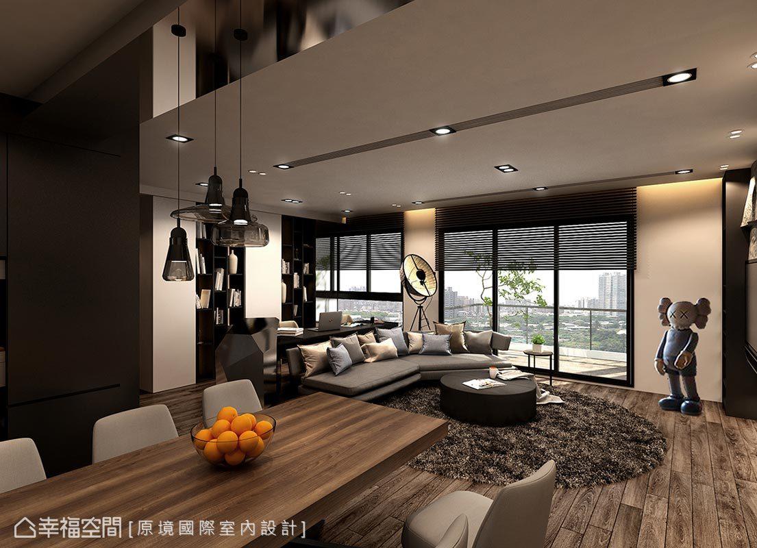 原境設計以開放手法和諧串聯客、餐廳與書房空間,延長視覺景深,亦方便窗外日光流動全室。