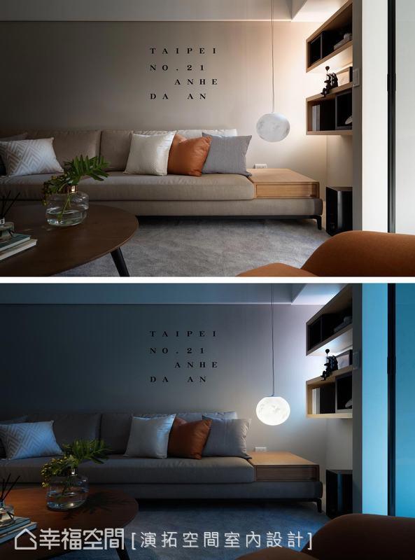 光源也是設計的重要語彙,屋主挑選的懸吊式月球燈,於白晝妝點了住宅,於黑夜照亮了空間。