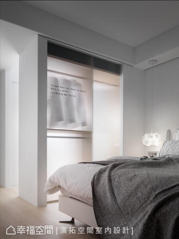 面對小空間的處理,利用長虹玻璃取代穿衣間的實牆,將厚重的櫃體和牆面輕量化,營造雲朵般的輕盈感。