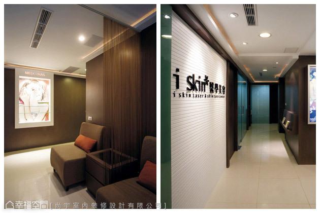 通往診間的走道,換以深色木紋,營造較為沉澱的寧靜感。