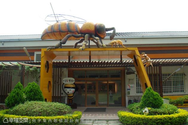巨型蜜蜂模型停於蜜蜂故事館入口,成為無比顯眼的地標。