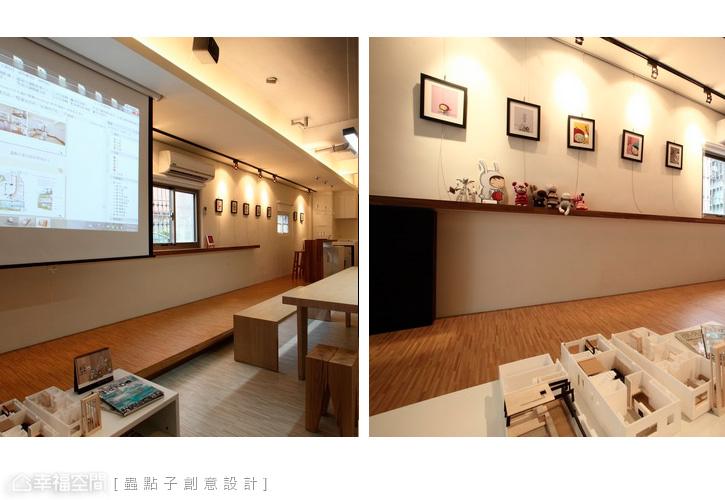 沙發區前可以自由升降的投影螢幕,彈性形塑小客廳的隨興氣息。