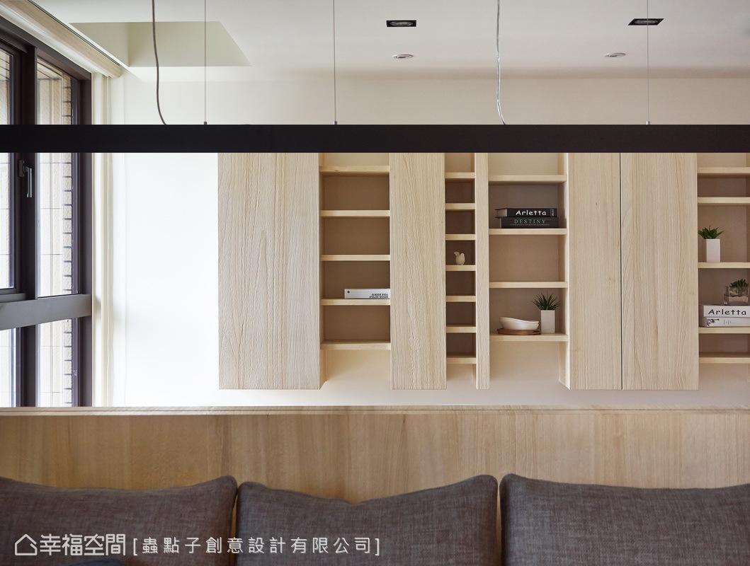 不規則的塊體與虛實造型的櫃面,成為簡約又蘊含層次的設計符碼。