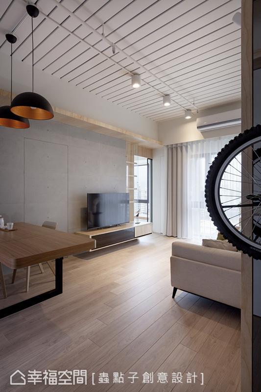 以木皮噴白處理的天花板,展現規律的線條感,凸顯挑高尺度的優勢,進入室內即帶來豁然開朗感受。