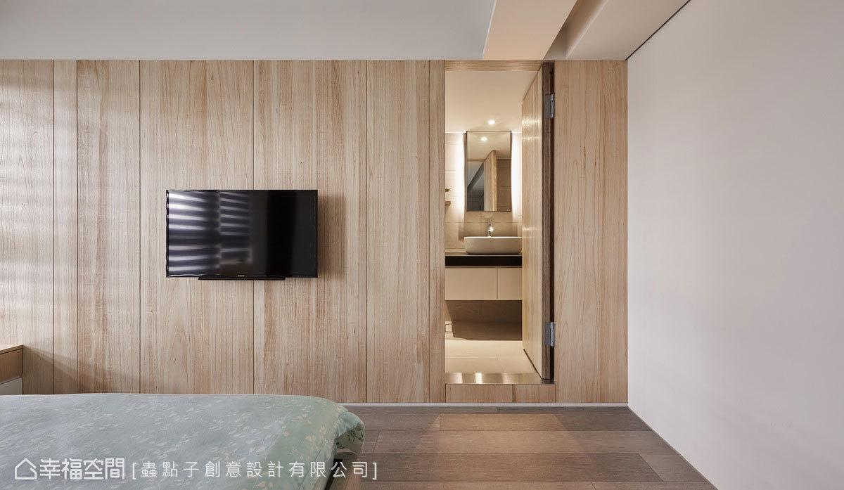 以電視牆區隔出睡眠區和衛浴區,立面利用溫潤的實木皮點綴,淡化入口門片機能。