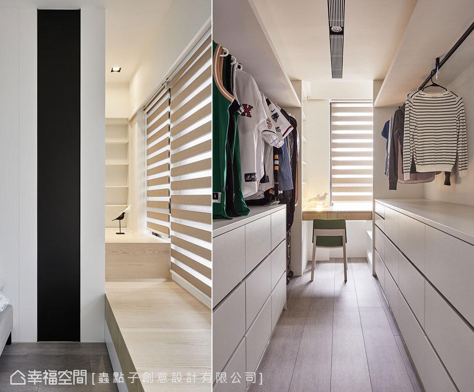 主臥臨窗處規劃整排臥榻區,以通透和延伸的手法貫穿空間,不僅作為主臥的收納抽屜,也成為更衣室的化妝檯面。