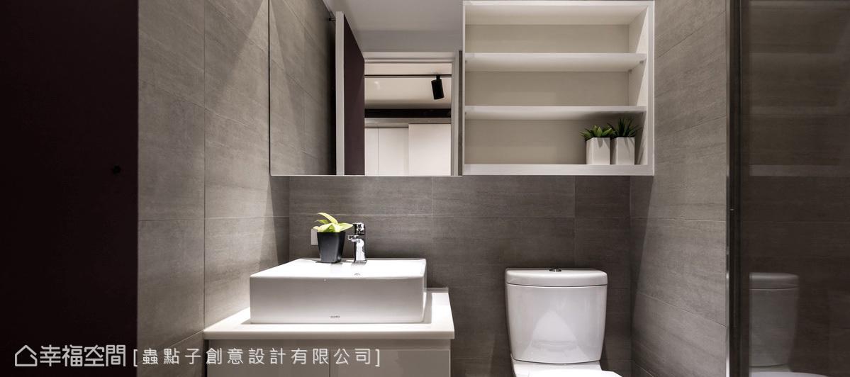 蟲點子創意設計以簡約設計手法,為生活多一點留白空間,展現舒適輕盈的氛圍。