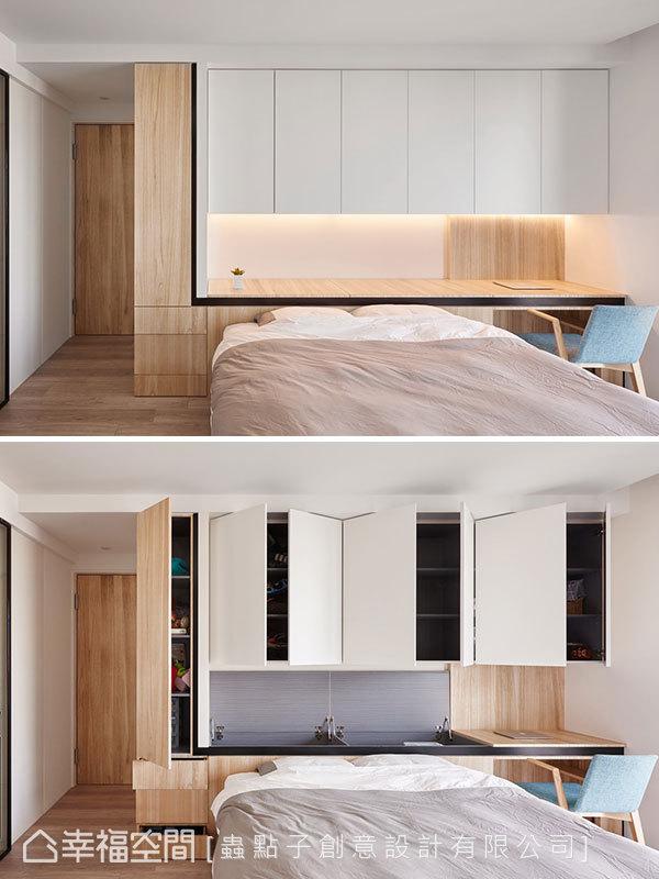 床頭牆規劃滿滿收納空間,採上掀式設計的半高床頭櫃,當門片閉闔後巧妙和化妝桌結合,延展出內凹展示平台。