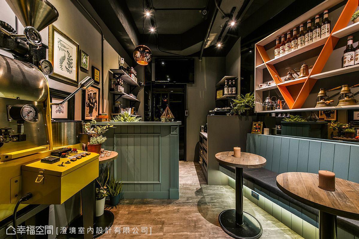 大膽跳色 慵懶美式風情咖啡廳
