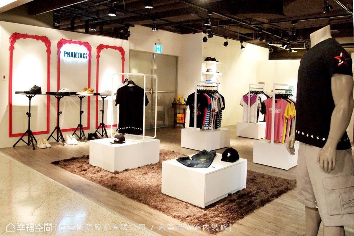 店內風格融合了現代簡約與歐式典雅,將低調華麗的品牌宗旨徹底展現。