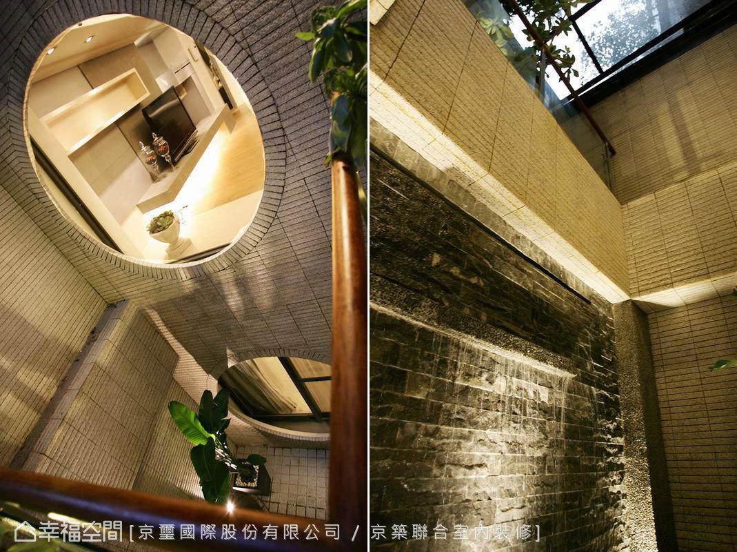 客廳外側,串連B1主臥的天井,導入自然採光,垂直而下水瀑,連貫內外空間賦予自然、休閒的特性。