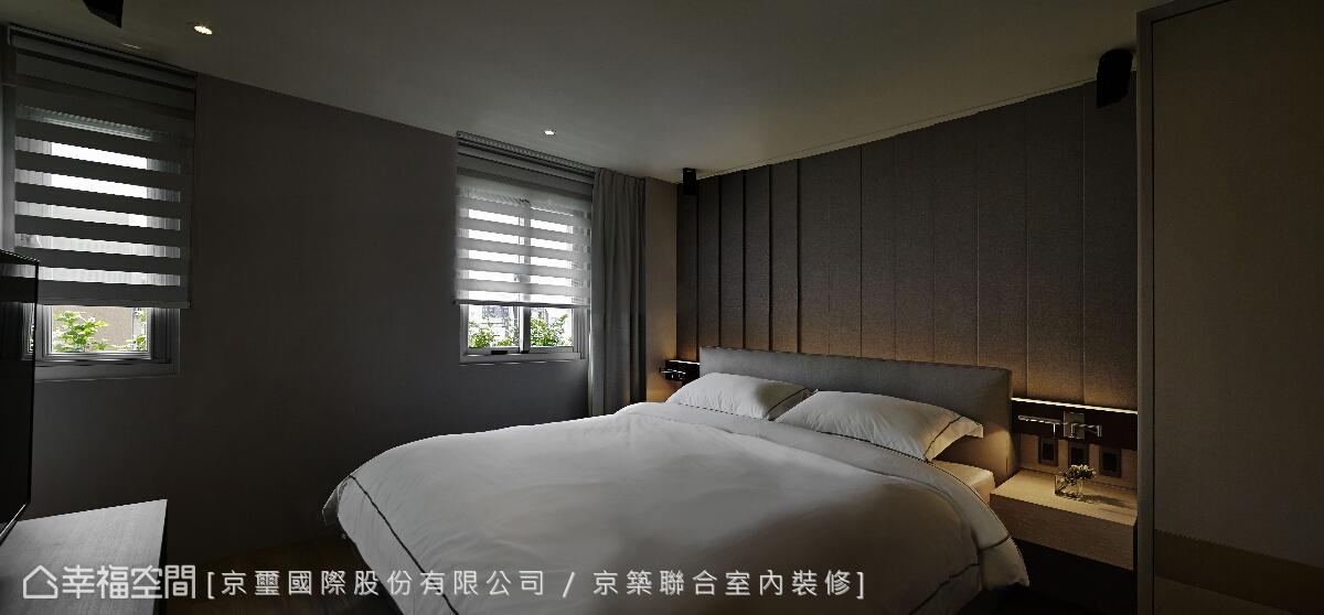 圍塑靜謐的臥眠空間,讓屋主可以恣意體悟自然、線條與色調的和諧統一性。