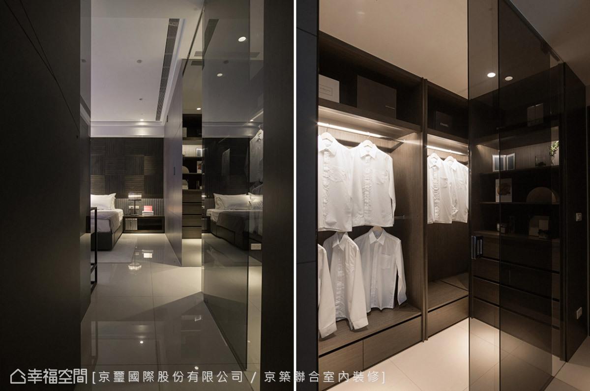 京璽國際於主臥房內,砌出一個帶有穿透感的更衣室,讓收納機能與整體美感都能全部兼具。