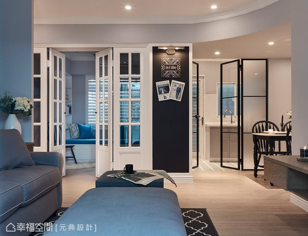 入門的第一道視線集中在黑板牆,成為居家空間的核心領域,可作為塗鴉、留言之用。