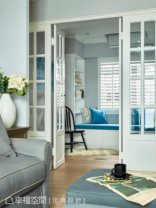 窗邊設置臥榻機能,可在此閱讀或小憩,成為一處休閒紓壓的角落。