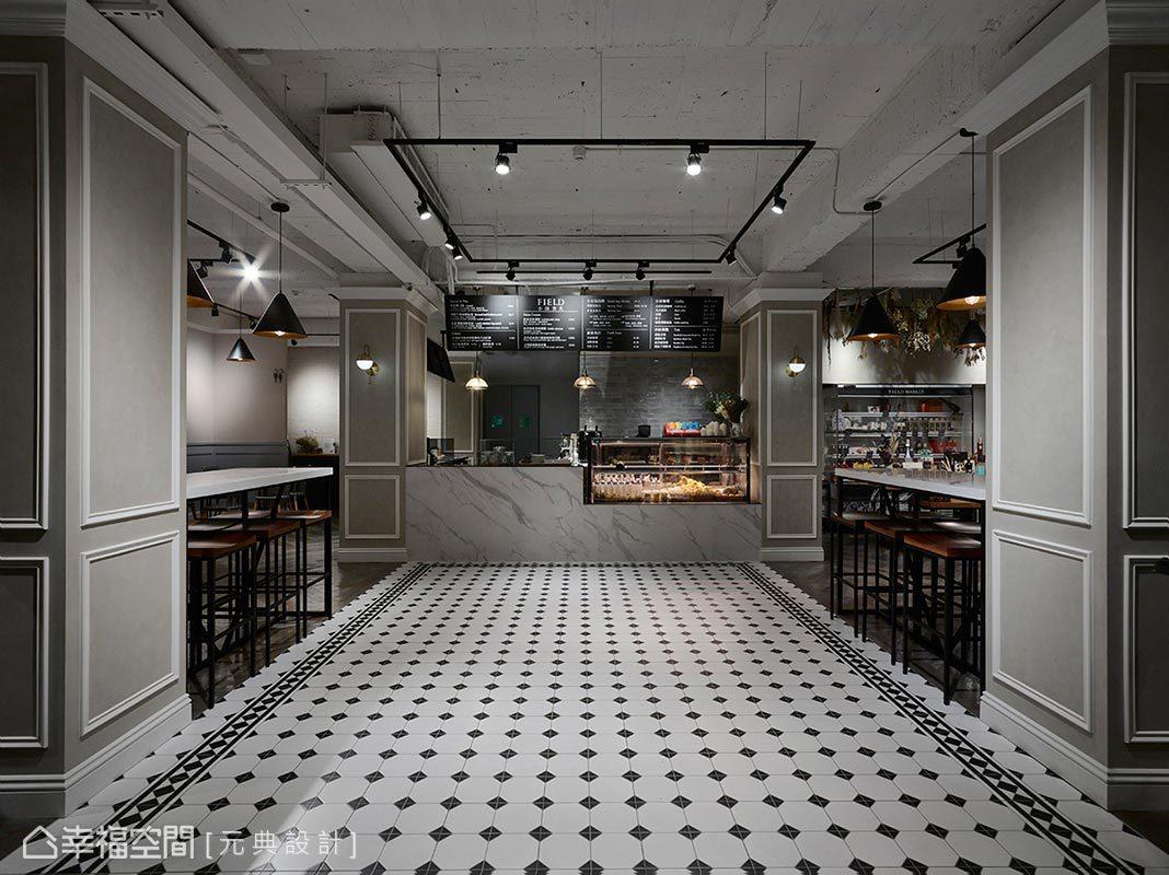 黑白相間的花磚由室外延續至點餐櫃檯,天花則採刷白手法賦予全室明亮感受,創造天地呼應的完美設計。