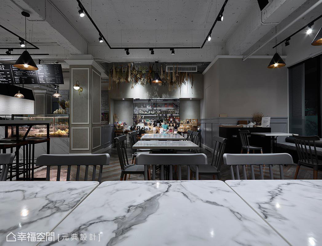 內部共可容納50至60位客人,採仿大理石紋美耐板與訂製座椅陳設,烘托整體優雅氣韻,滿足消費者的用餐視覺饗宴。