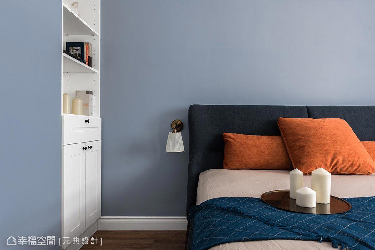 延續公領域的藍調語彙,搭佐跳色床組、軟件與純白櫃體,替臥眠環境挹注個性與質感。