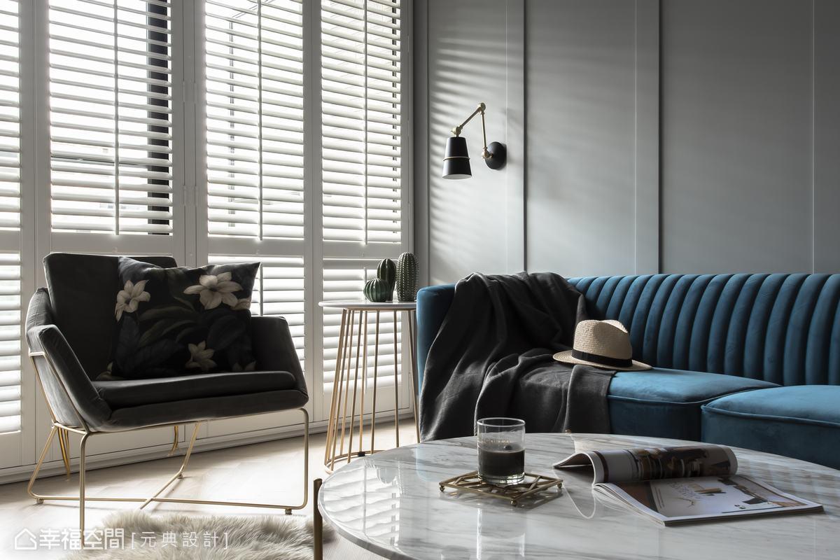元典設計以線板搭配實木百葉窗呈現出的簡潔線條賦予空間表情,同時也帶來一絲優雅的氣息。