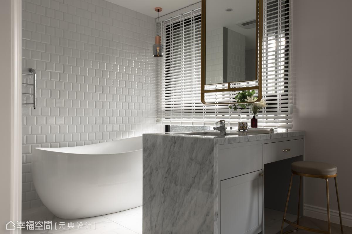 梳妝台、洗手台、浴缸與主臥室的融合,既不衝突又充滿驚喜,是一個非常成功的嘗試。