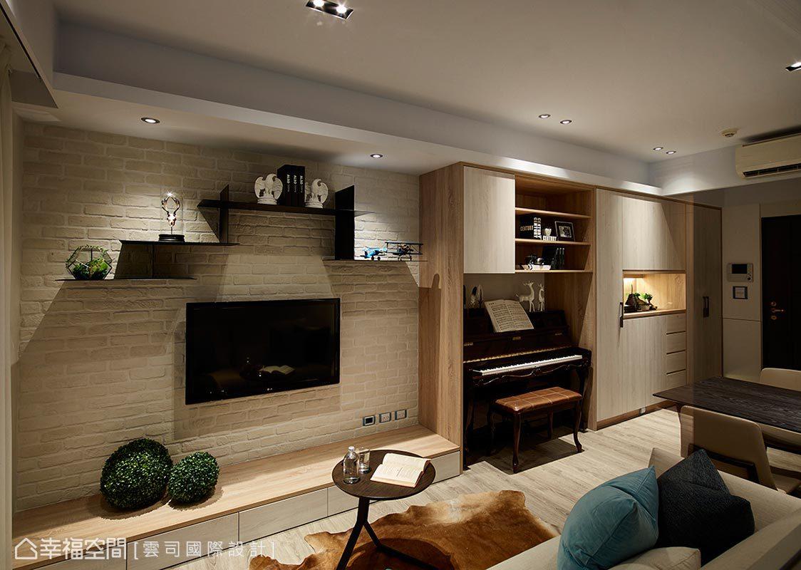 (小坪數)老屋翻新 北歐風質感唯美宅