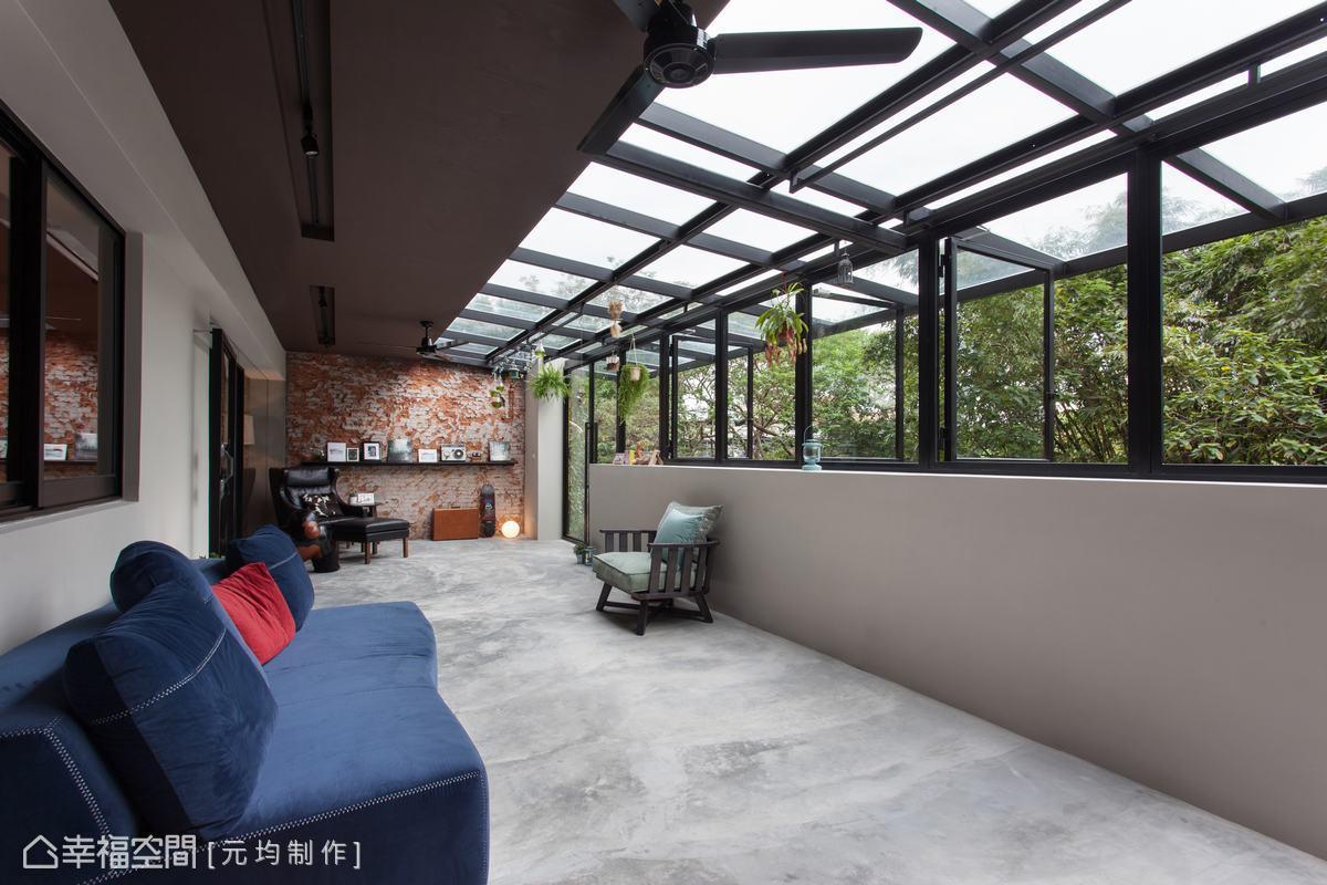 將原本阻隔陽光的鐵皮拆除,改以鐵件及強化玻璃框景入室,延伸視覺感的同時,也引入窗外充足的陽光及綠意景致,構築悠閒愜意的國外氛圍。刻意不做滿的屋簷,則為設計師的貼心巧思,以避免屋主於此處享受慵懶時光時,曝曬於熾熱的陽光下。