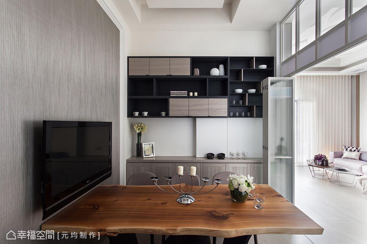 想要具備充足便利的生活機能,櫃體的存在是必不可少的,例如餐櫃的設計就結合收納與展示功能,並以虛實的造型增添視覺上的趣味感。