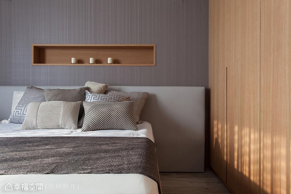 考量臥房後方是社區共用的公共空間,故將原本的對外窗封起,還給居者一個安穩入眠的環境。