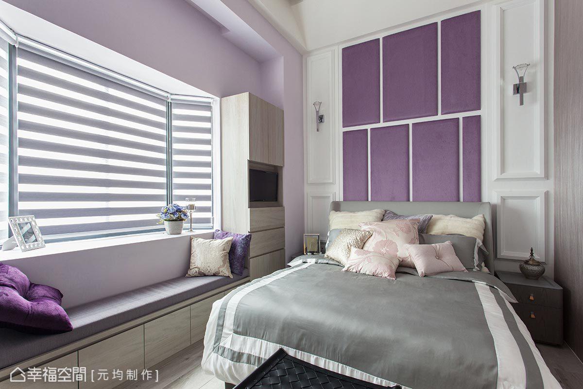 屋主對家的憧憬是華麗脫俗、簡約卻不簡單,色彩上選擇浪漫的淡紫,來鋪述優雅的主題。