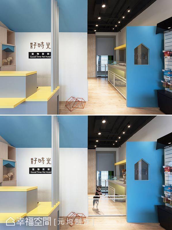 從1樓接待櫃台進入內部空間時,設置一道多功能隔柵,還能依照需求彈性調整,有著一門多用的設計概念。