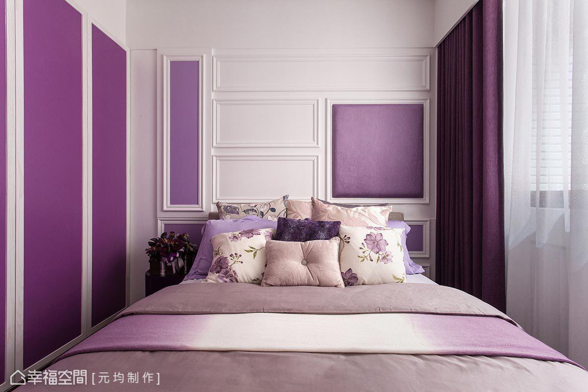 白與紫色、古典線板與現代的幾何塊面,用精湛的混搭手法,細膩堆疊出女孩房的空間美感。