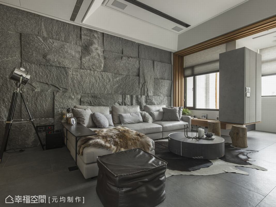 沙發背牆以講究工法將個別均重達150公斤石皮鋪陳於牆面,不只展現大器磅礡視感,在自然光線映照下也推砌出豐富立體層次。