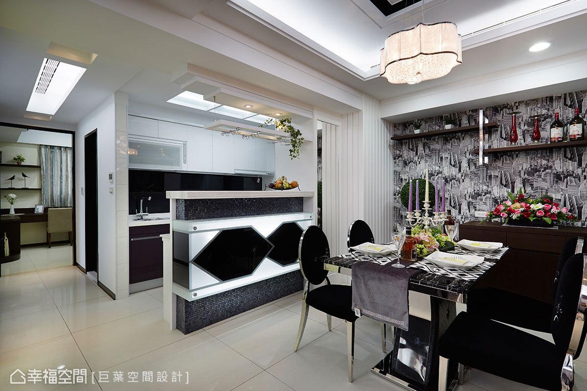 改以開放規劃的廚房另以吧檯界分場域機能,黑白燈箱兩側貼飾馬賽克磚呈現精緻度。