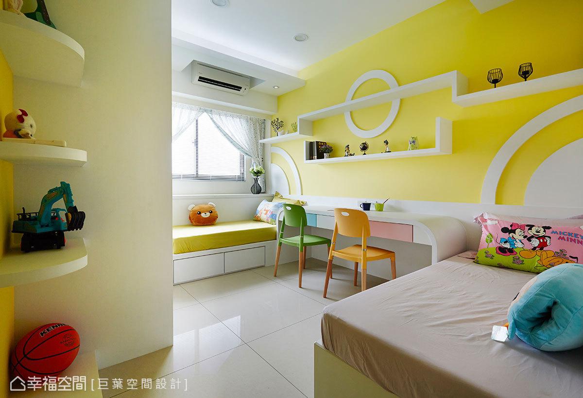 亮黃繽紛的小孩房,打造童趣天真的做夢天堂。