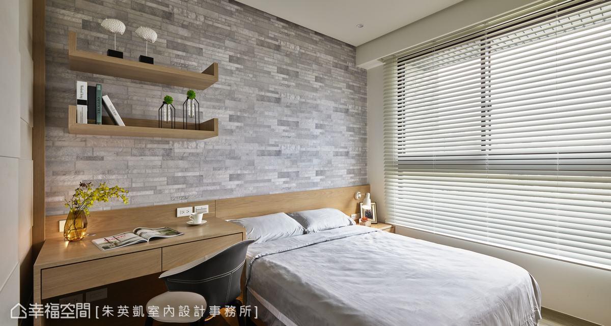 兩間小孩房分別以石紋磚與編織造型進口壁紙裝飾床頭牆面,中性色彩帶有層次感的選擇,帶來活潑感受。