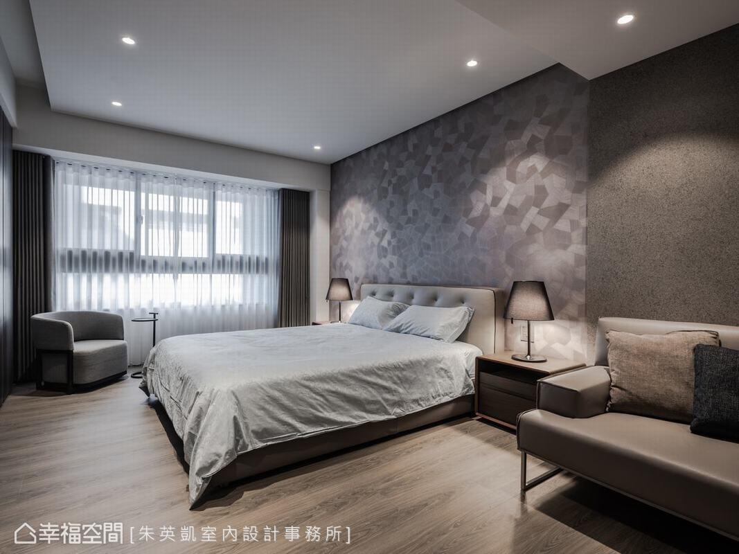 男主人臥室用大地色系營造舒適休閒氛圍,床頭牆面的幾何拼貼進口壁紙增添空間變化感,讓休憩空間不顯無趣。