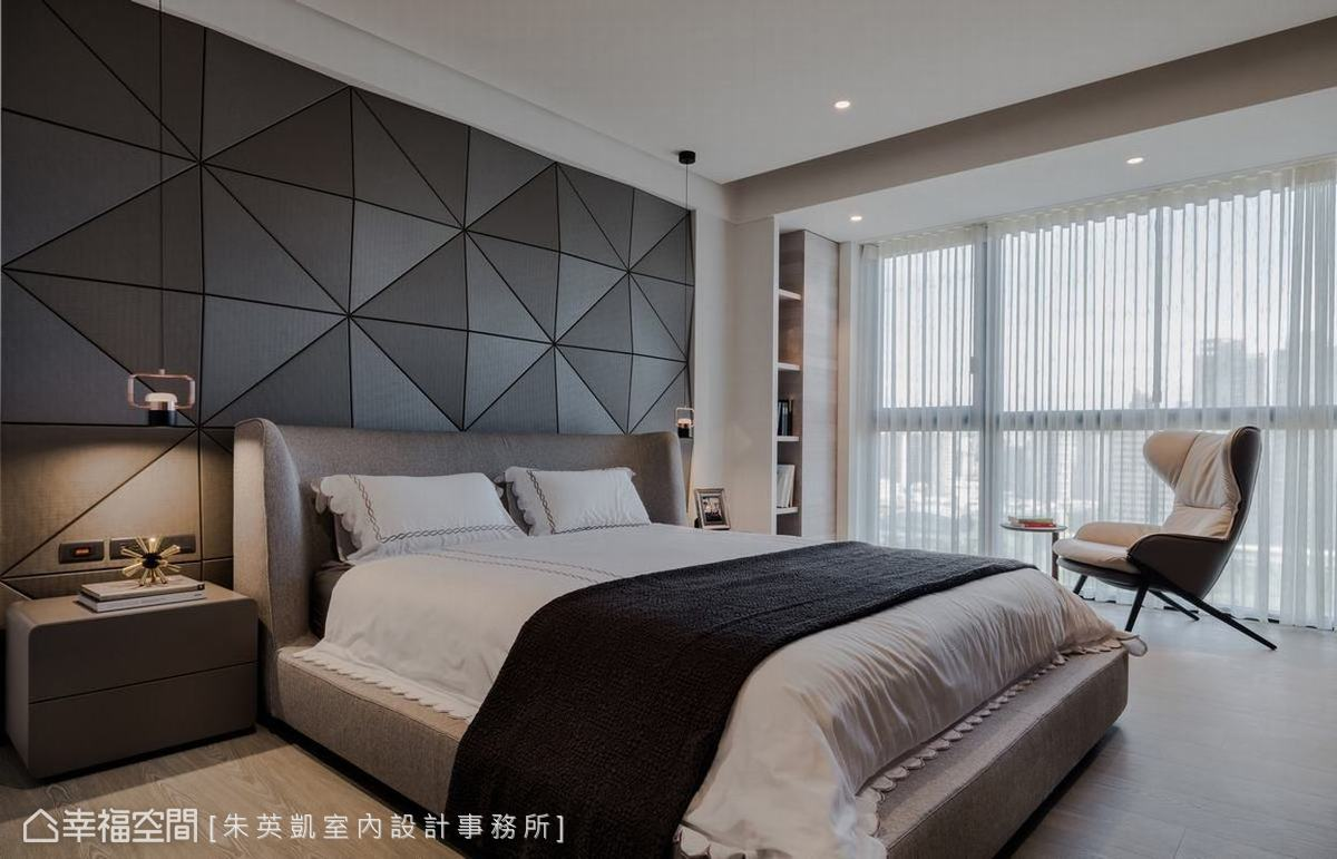 採光明亮的主臥室,床頭牆面用皮革以3D方式拼貼,塑造出立體簡約又不失造型感的特殊設計。