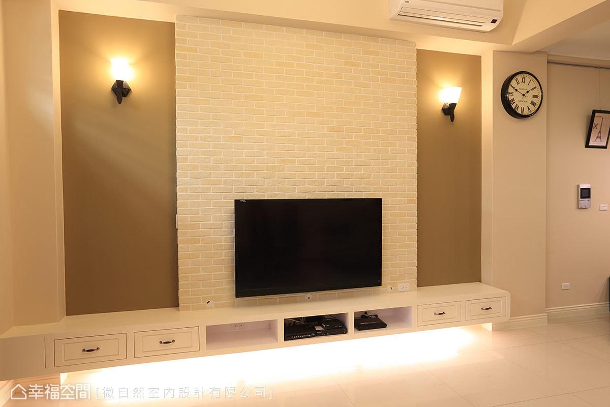 白色的文化石、電視機櫃,與深咖啡色牆壁對比,不但有著明亮、沉穩的表情,也襯托出兩盞壁燈的優雅風情。