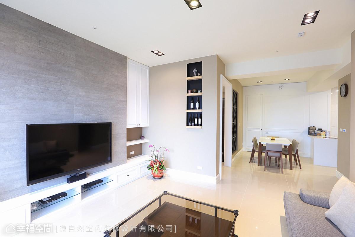 白、奶茶色做為空間基調,以踢腳板串聯領域機能,線板適度的裝飾在門片與櫃體上,呼應簡約美感。