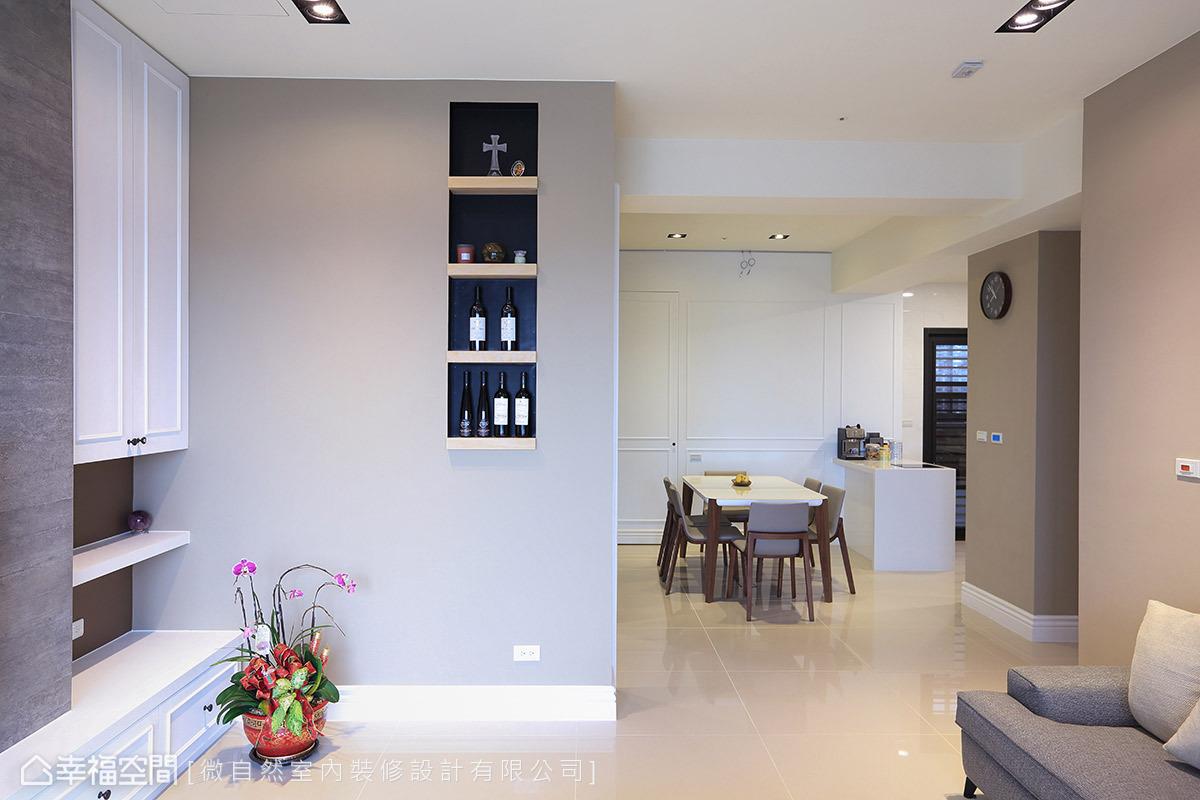 微自然室內裝修設計在客廳的壁面上內嵌木紋層板,創造出迷人的展示空間。