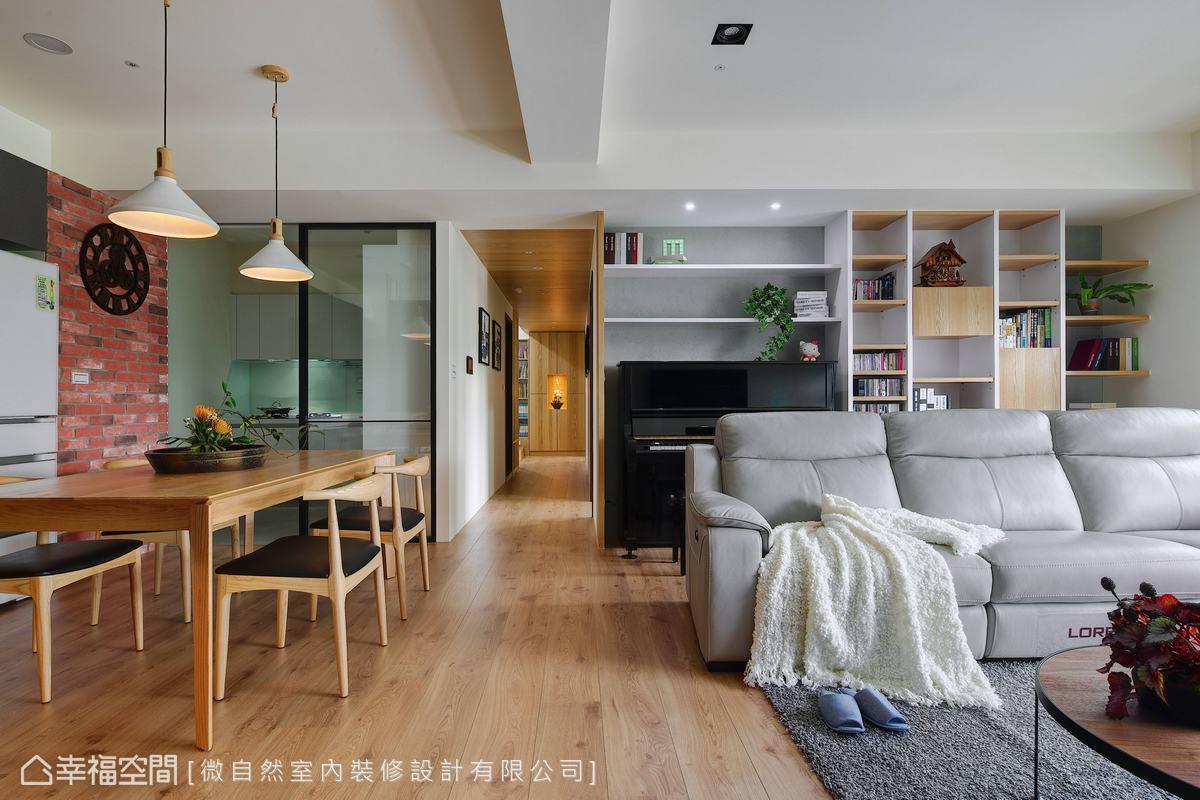 在溫潤木質日式宅中添一抺綠意