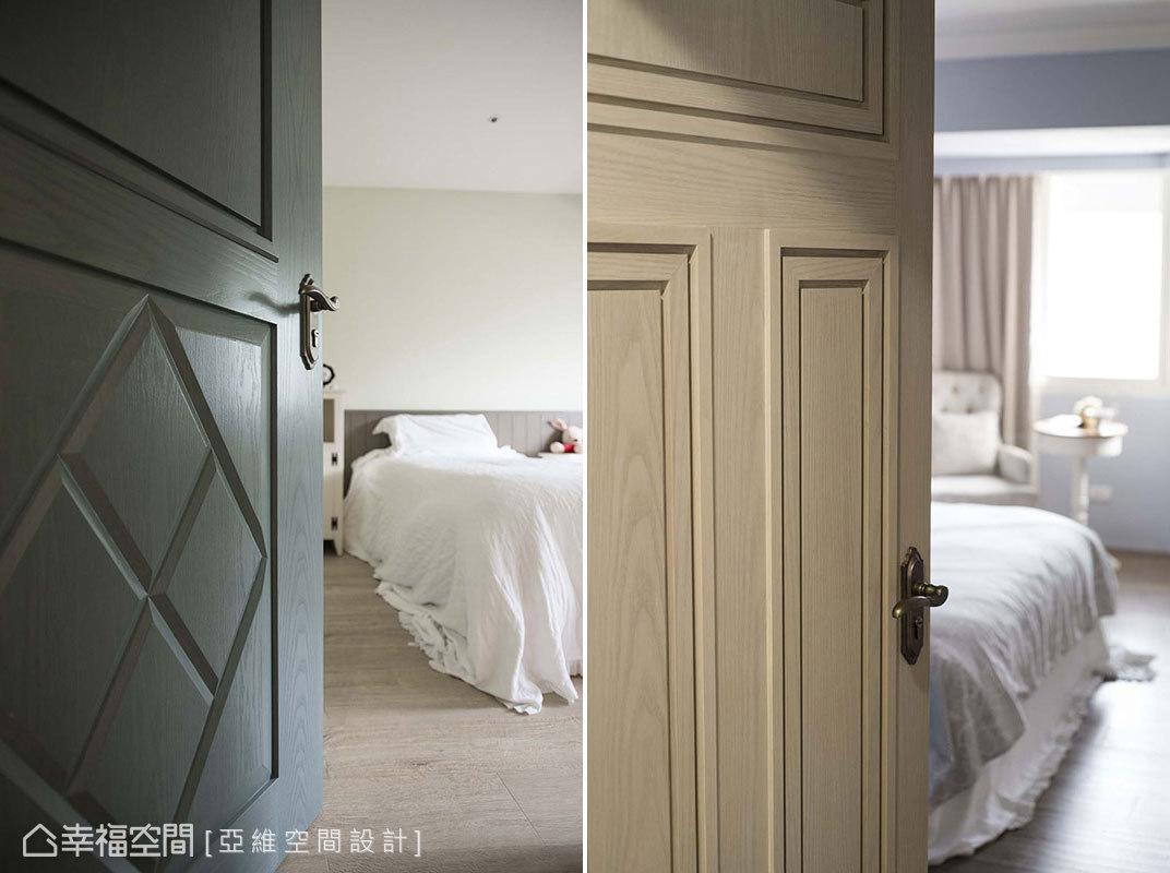 設計師Joanna講究細節,室內每一扇門片在色彩、造型上都經過巧思設計,呈現鄉村風的活潑調性。